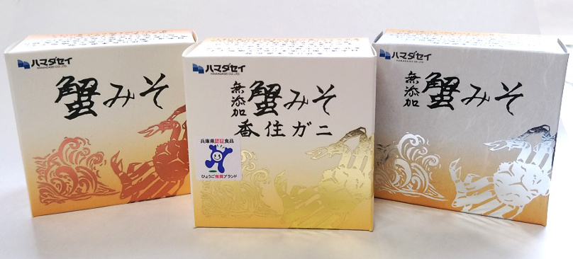 蟹みそシリーズ缶詰(送料別)