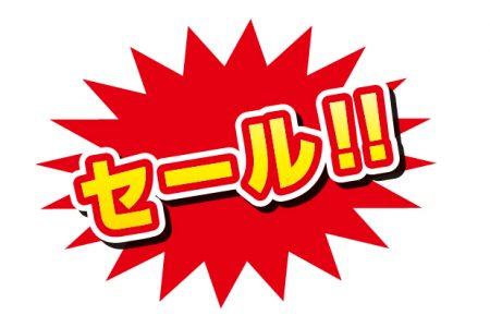 蟹シーズン最終商品(送料別)